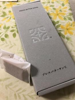 3A47105D-9D1E-45EB-AAB9-FBA1CC685DF6.jpeg